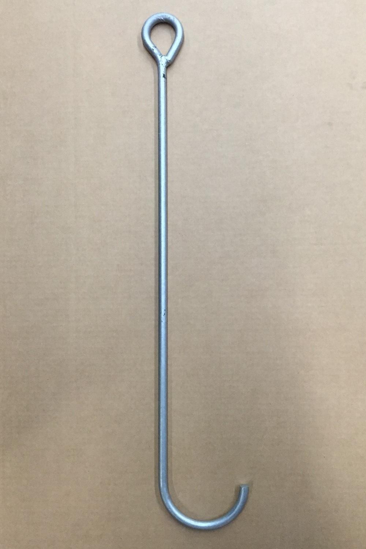 Example of a SLA-2-SSH (welded eye)